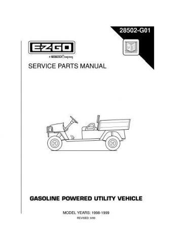1998-1999 Service Parts Manual For Gas ST350 Workhorse