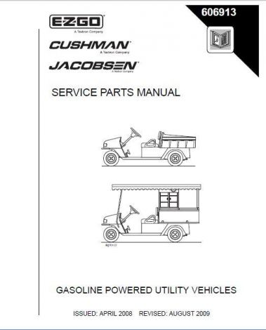 2008 - Current Parts Manual for Refresher 1200